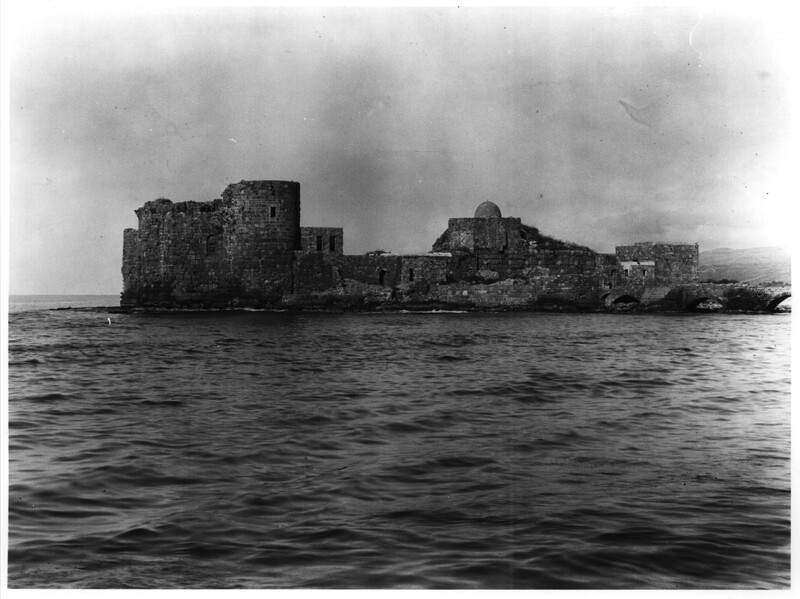 Qal`a al-Bahr (Château Maritime)