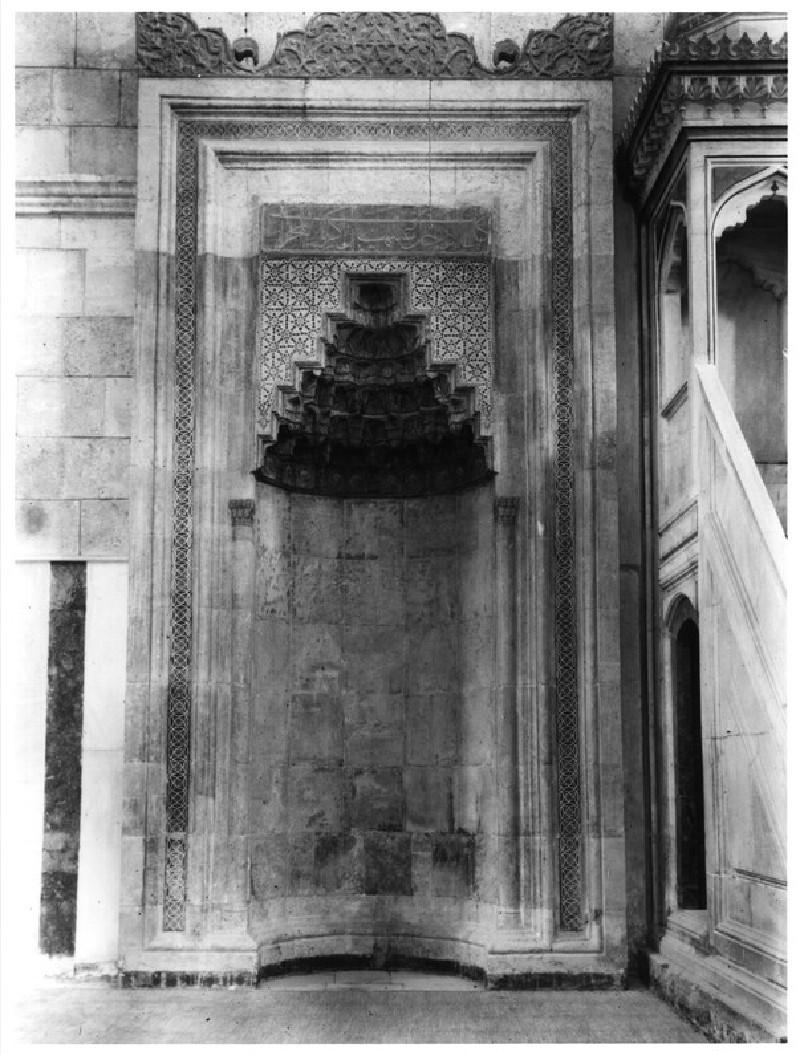 Takiyya of Sultan Sulaiman