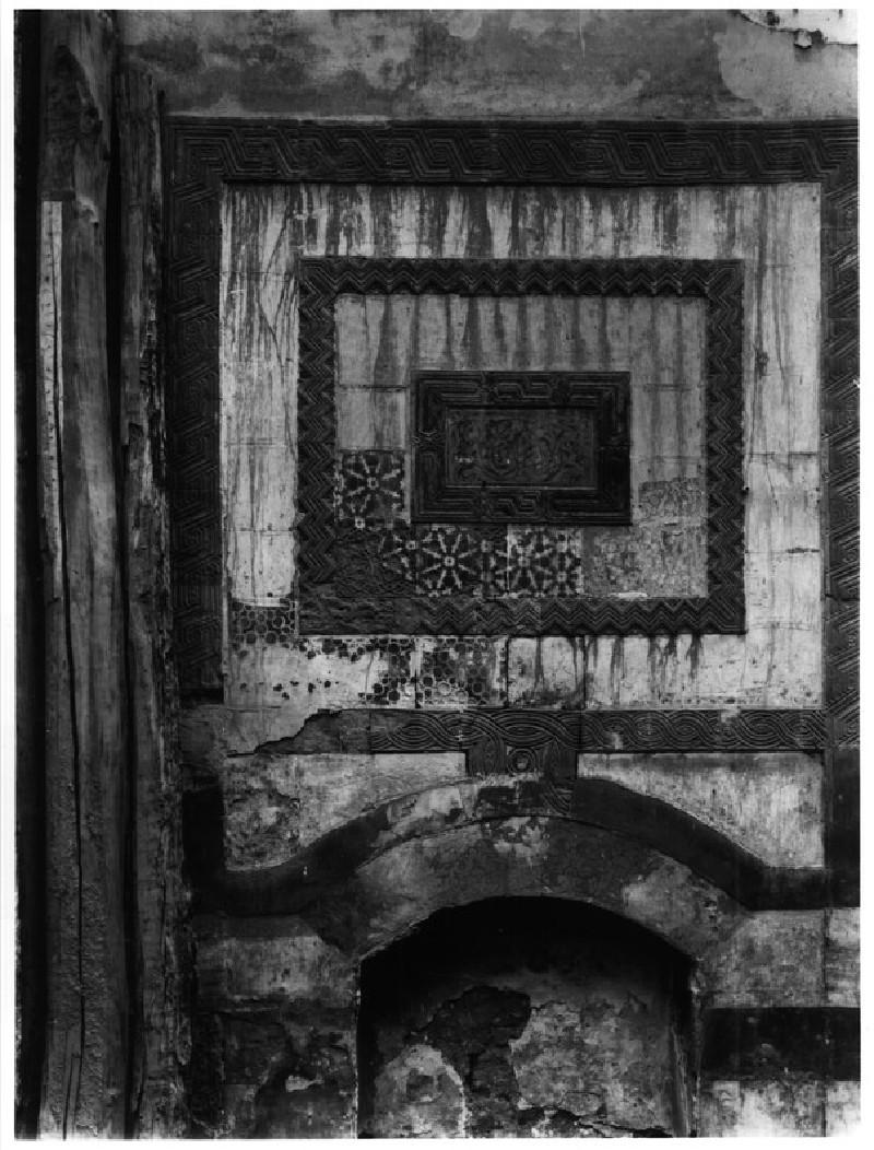 House dated 1049 AH