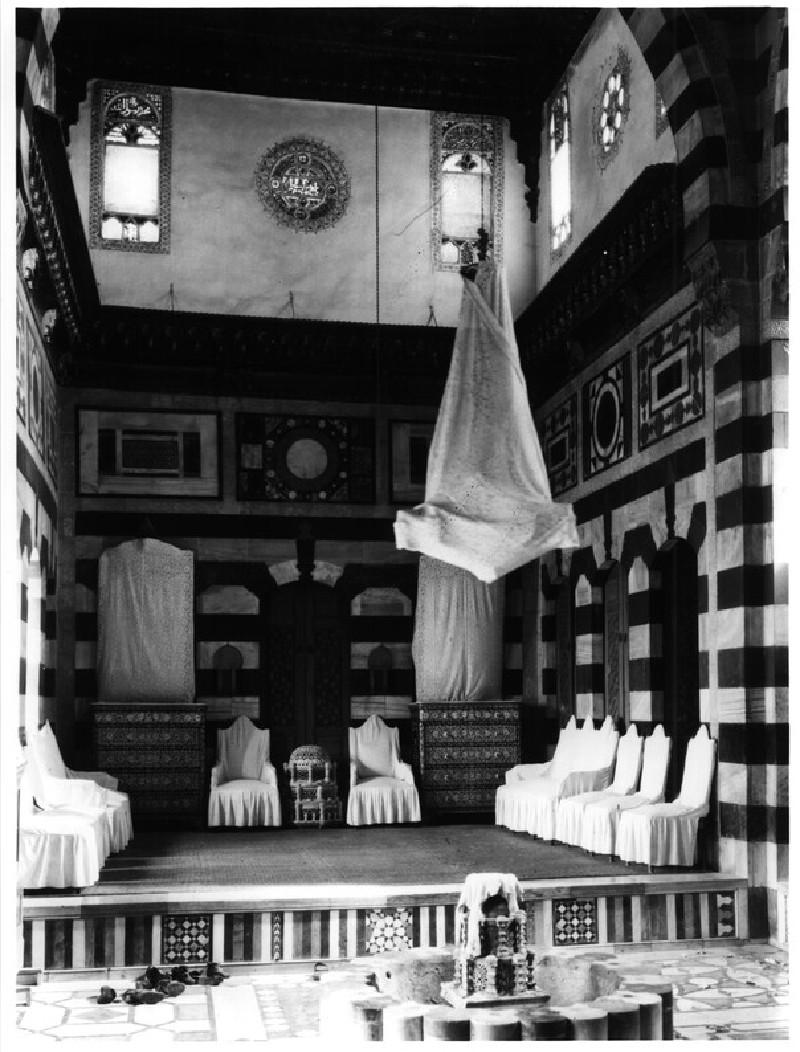 Qasr al-`Azm (`Azm Palace)