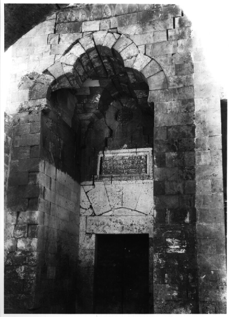 Madrasa of Khan al-Tutun