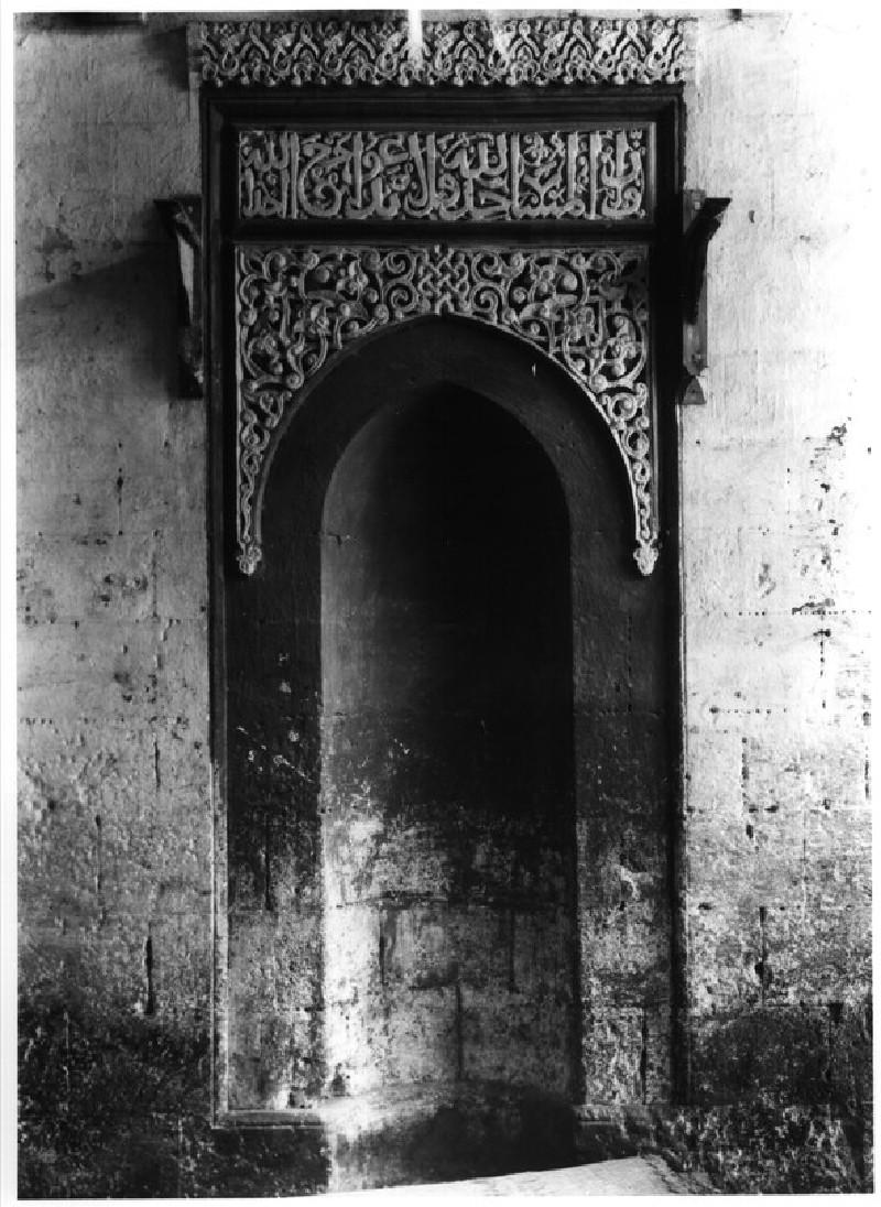 Zawiya al-Sahibiyya