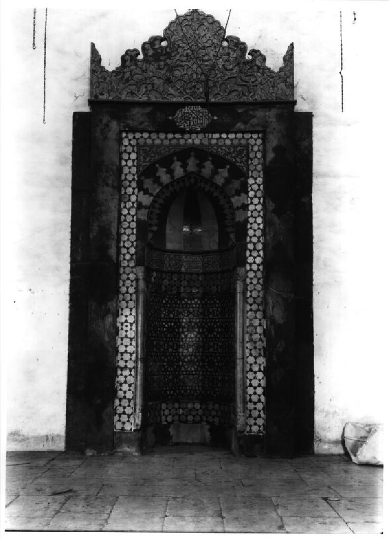 Mosque of Khusrau Pasha