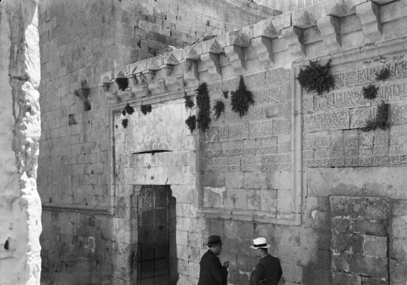 Great Mosque of Mardin: East Wall
