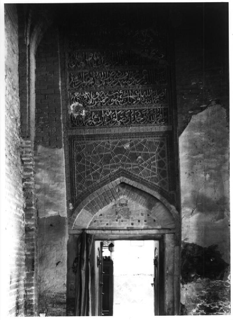 Mausoleum of al-Suhrawardi