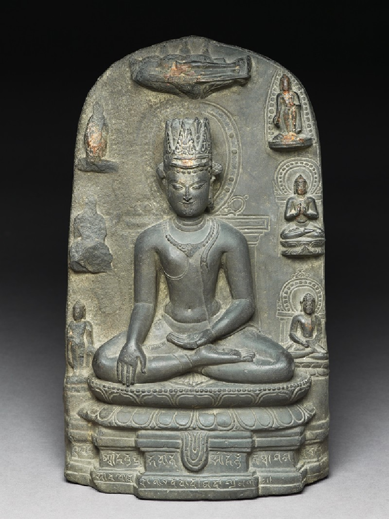 Seated figure of a bodhisattva (EAOS.67, front         )