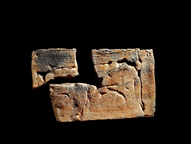 Brick fragment with inscription (EAX.402.a, and EAX.402.b, back           )