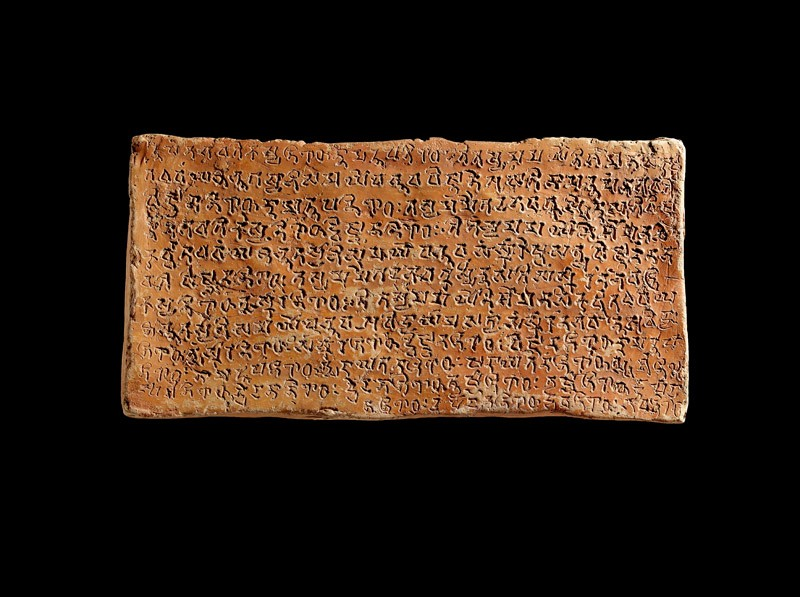 Brick fragment with inscription (EAX.403, side         )
