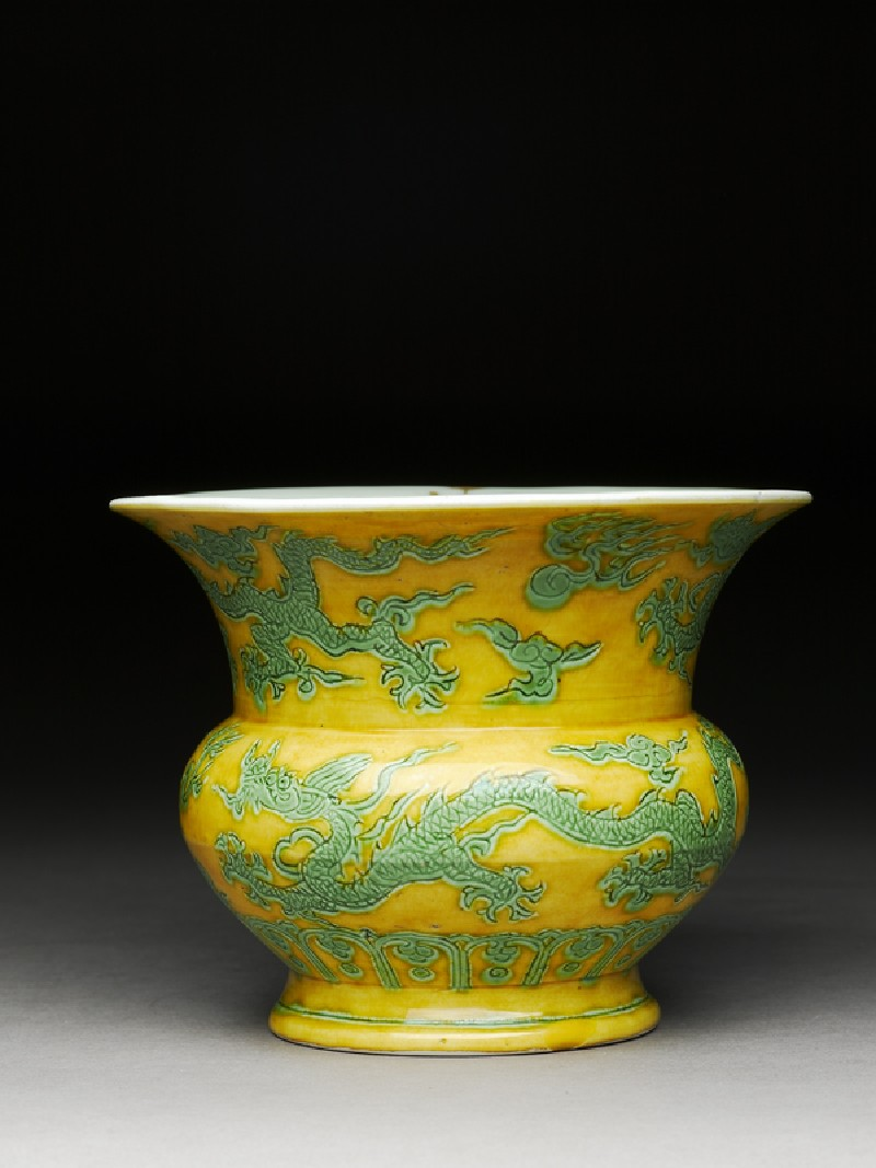 Spittoon with dragons (EAX.1188, side          )