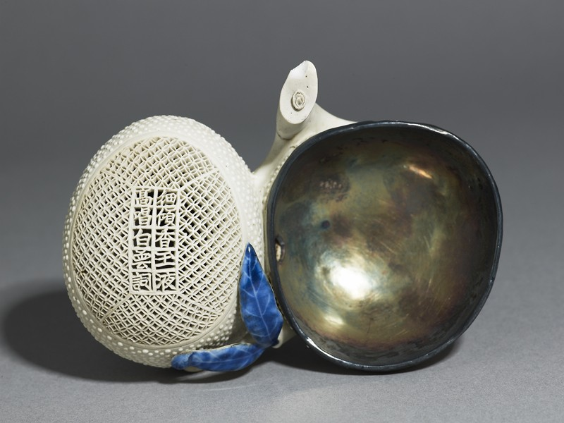 Water pot in the form of a lychee spray (EAX.1255, top          )