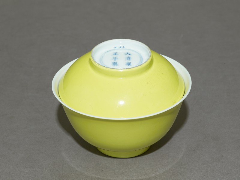 Bowl and lid with yellow glaze (oblique          )