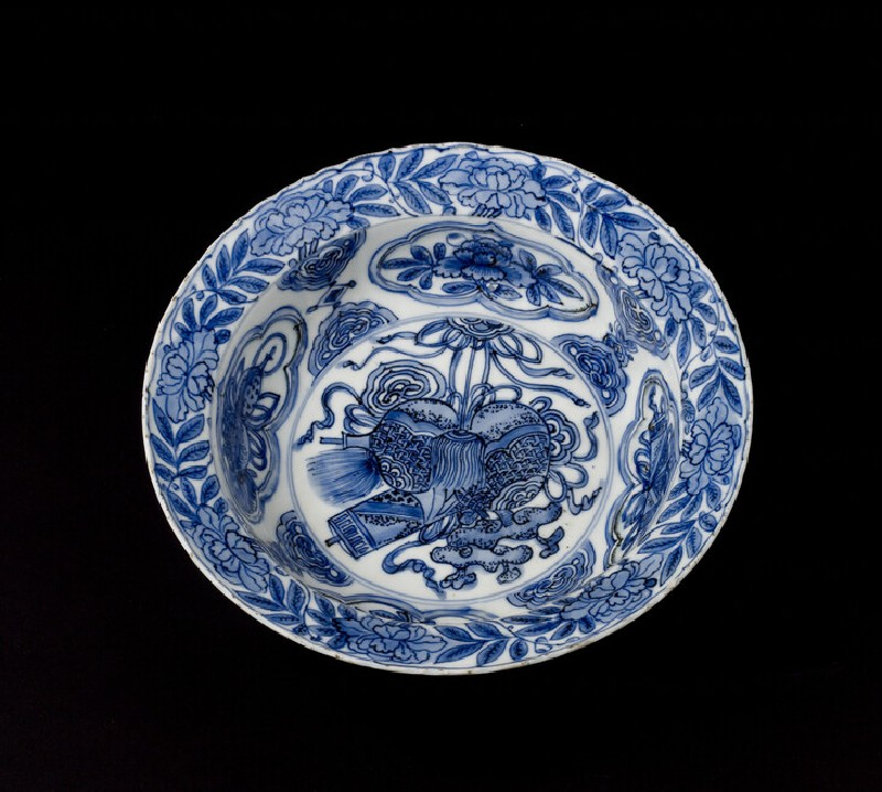 Dish (EAX.1695)