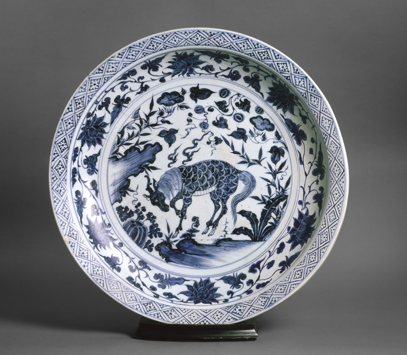 Blue-and-white dish with a kylin, or horned creature (EAX.1707, top          )