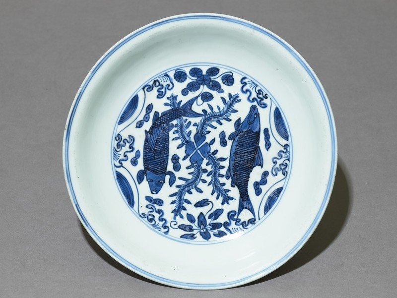 Dish (EAX.1719, top          )