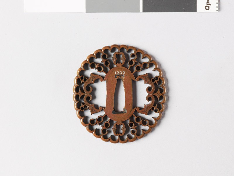 Tsuba with myōga, or ginger shoots and karigane, or flying geese (front           )