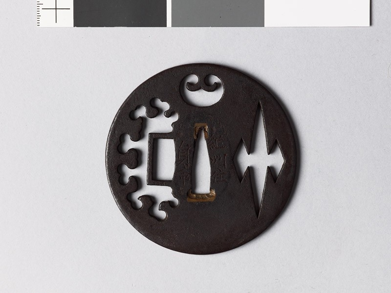 Round tsuba with a snow heap and matsukawa-bishi, or overlapping lozenges (EAX.10065, front           )