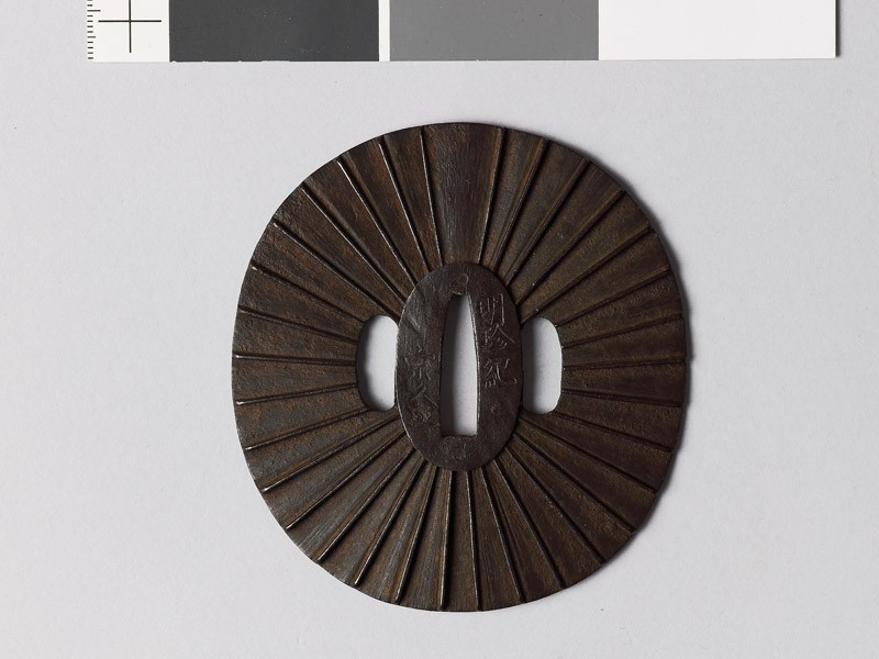 Tsuba with 32 radiating lines (EAX.10084, front           )