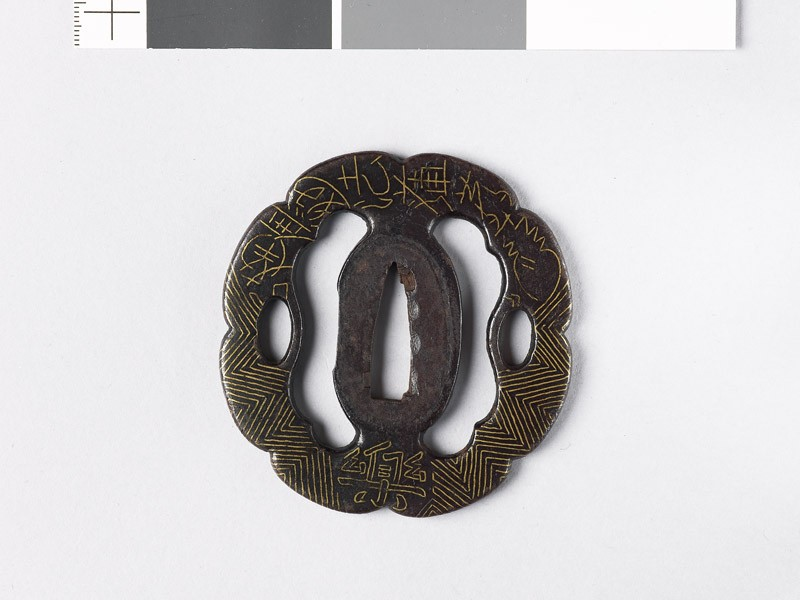 Double mokkō-shaped tsuba with zigzags and a Buddhist invocation (EAX.10146, front           )