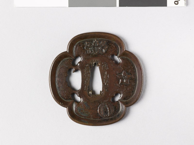 Mokkō-shaped tsuba with inome, or heart-shapes (EAX.10254, front           )