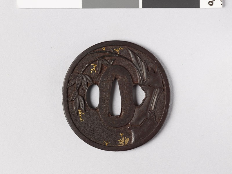 Tsuba with bamboo branch (EAX.10256, front           )