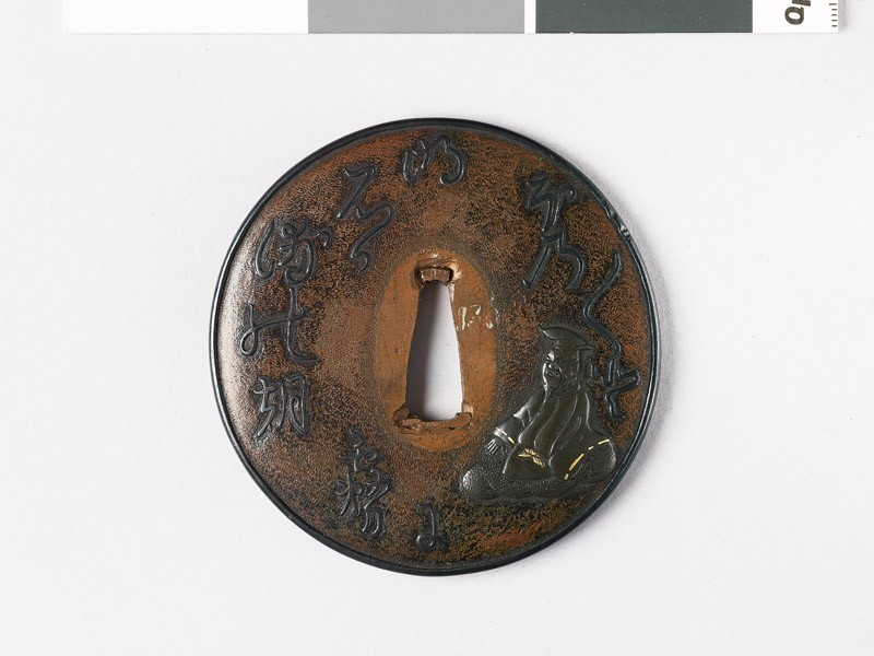 Lenticular tsuba with poem (EAX.10284, front           )