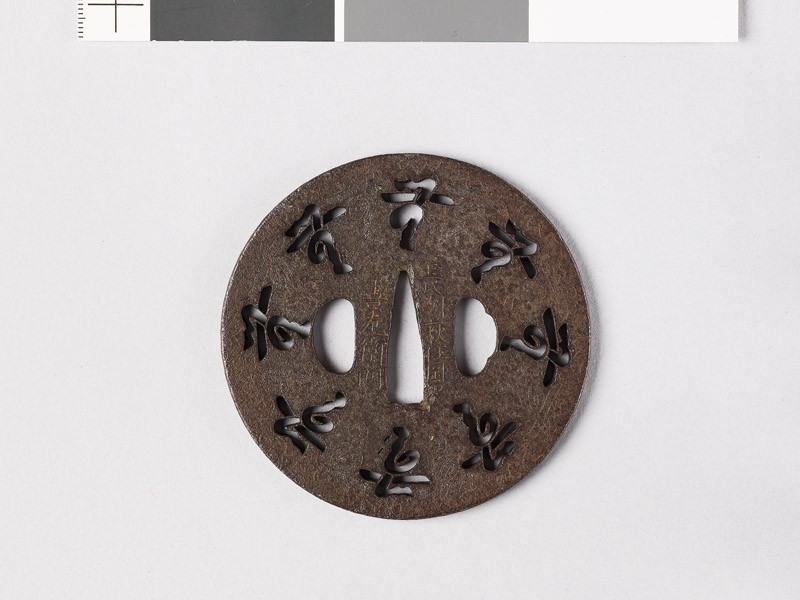 Tsuba with characters and flowers