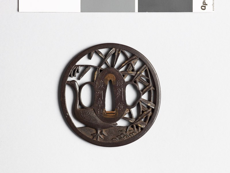 Tsuba with goose amongst susuki grass (EAX.10447, front           )