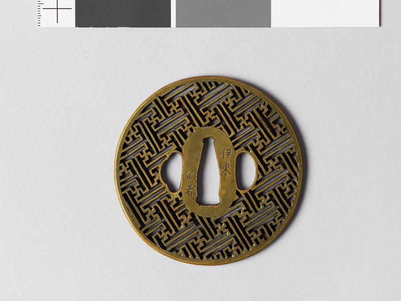 Tsuba with rinzu, or swastika-fret diaper (EAX.10573, front           )