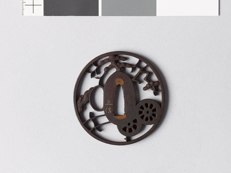 Tsuba with chariot wheels, pine tree, and karigane, or flying geese