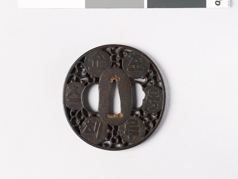 Tsuba with six disks containing seal-like characters (EAX.10826, front           )