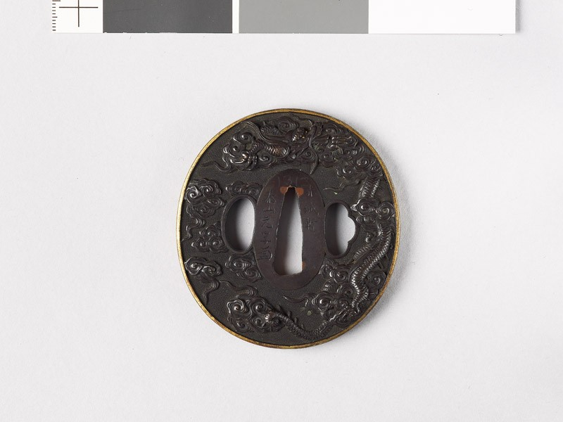 Tsuba with dragon and clouds (front           )