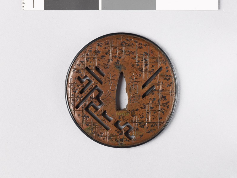 Lenticular tsuba with fret and lattice diapers (front           )