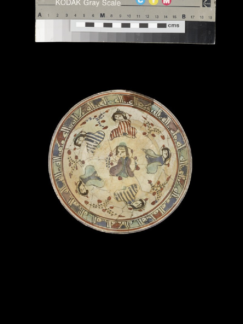 Bowl with seated figures and pseudo-iscription (EAX.3002)