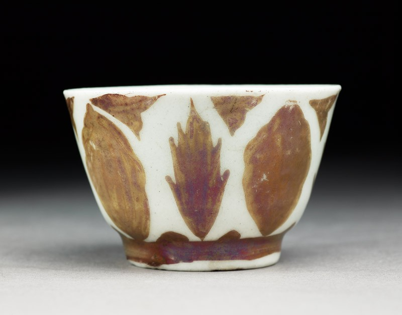 Cup with lustre decoration (EAX.3085, side          )