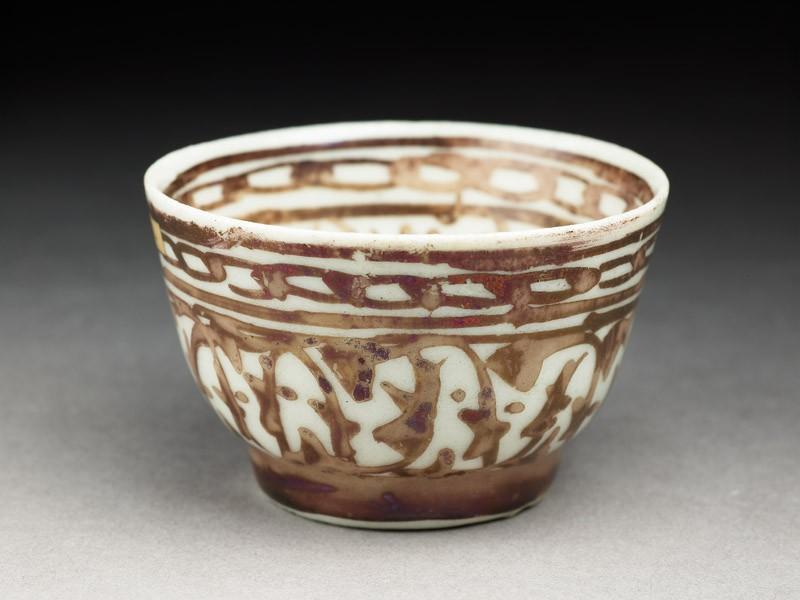 Cup with lustre decoration (EAX.3088, oblique          )