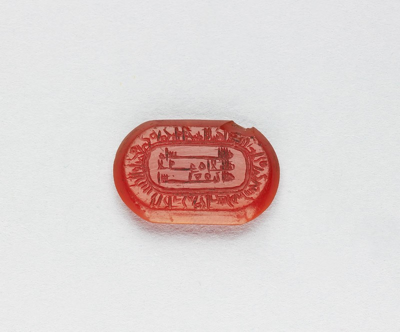 Oval bezel seal with kufic inscription (EAX.3308, front          )