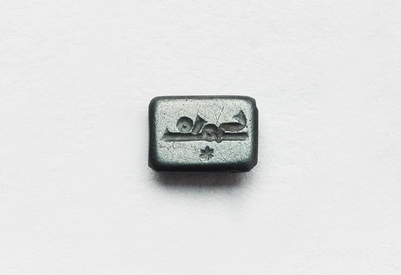 Rectangular bezel seal with kufic inscription and a star (EAX.3450, front          )