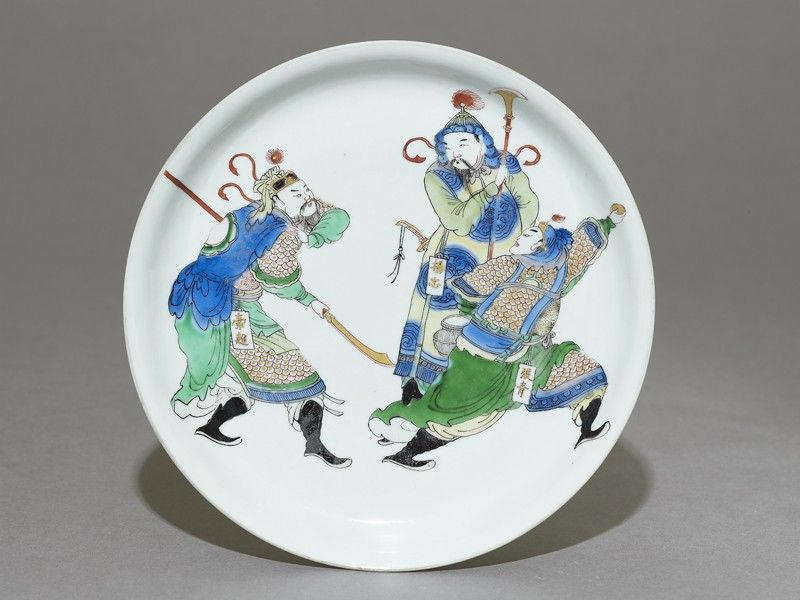 Dish with figures from the novel The Water Margin (top          )