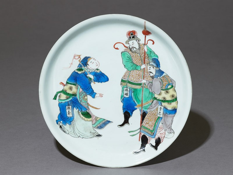 Dish with figures from the novel The Water Margin (EAX.3532, top          )