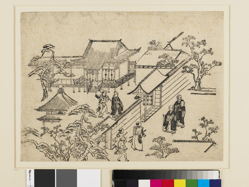 Viewing cherry blossoms at Ueno, Sheet 13: Priests at the inner gate of a temple (EAX.4005, front          )