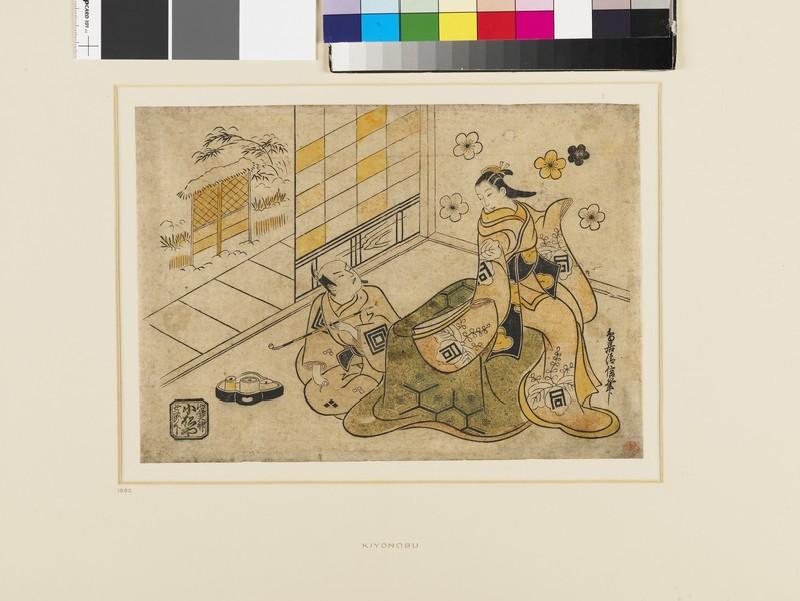 The actors Ichikawa Danjūrō II seated with a pipe talking to Sanokawa Ichimatsu I (front          )