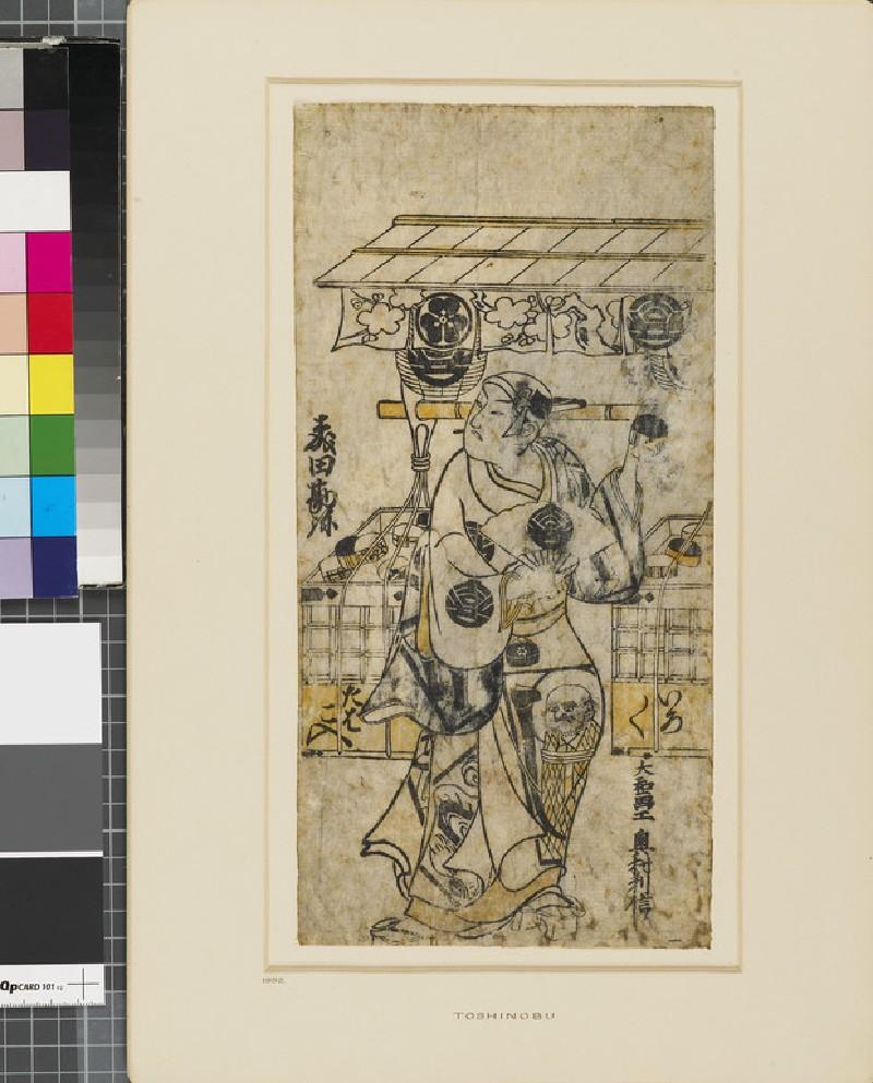 Morita Kan'ya as a tobacco seller (EAX.4010, front          )