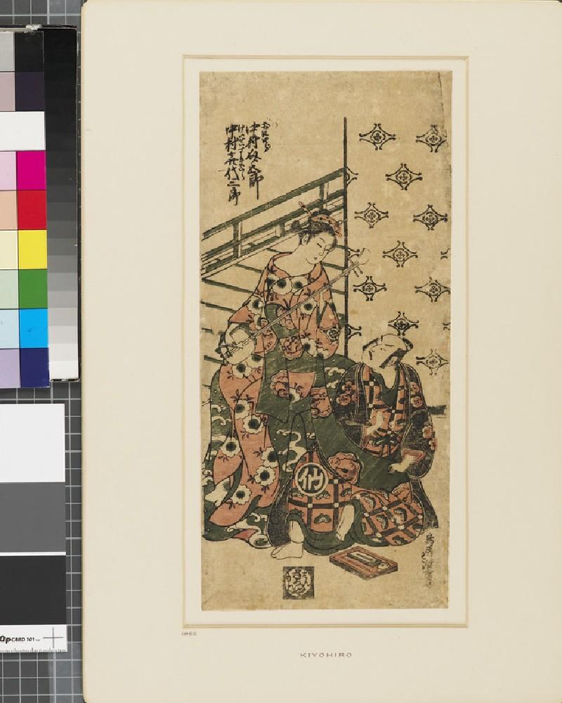 The actors Nakamura Sukegorō with writing brush and Nakamura Kiyosaburō as a woman playing the samisen