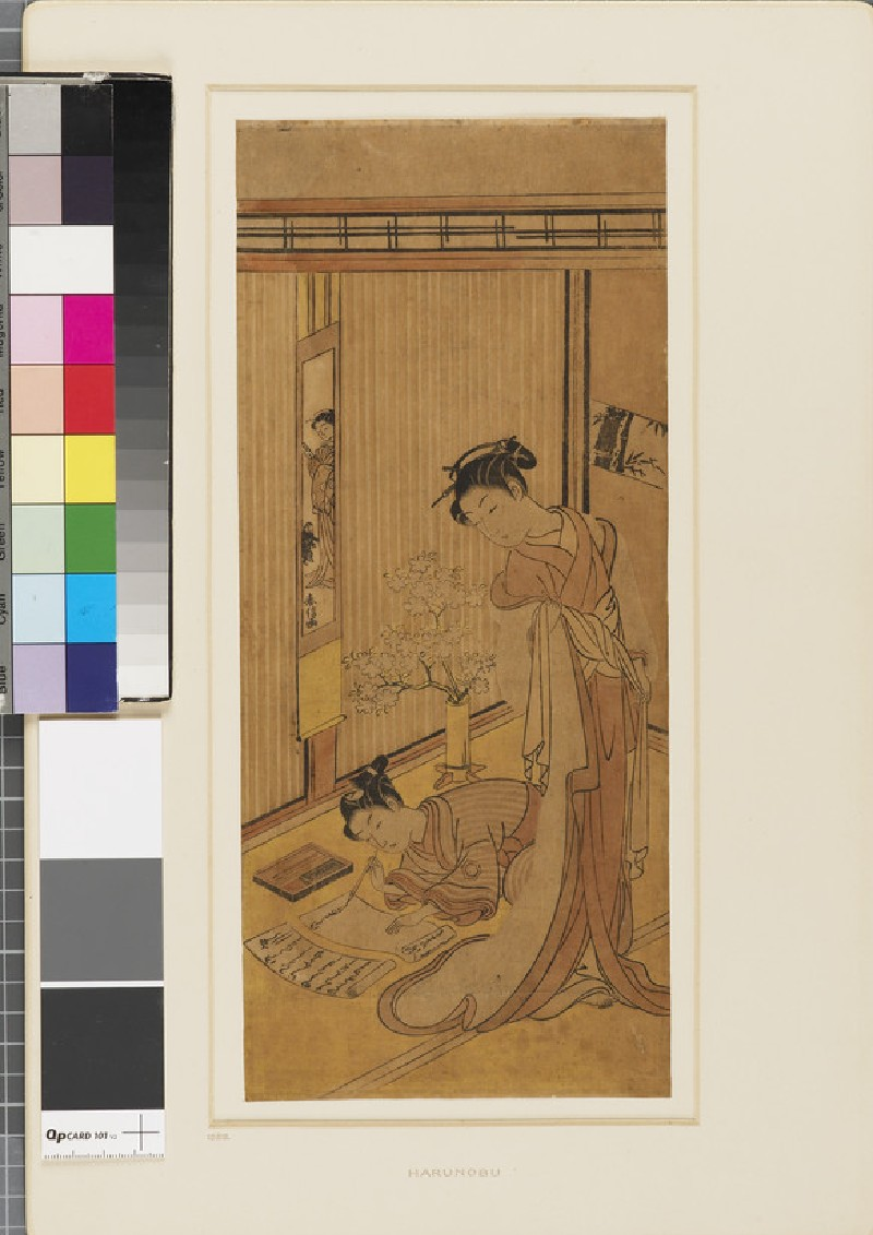 A girl watching a young man writing a letter (EAX.4025, front          )