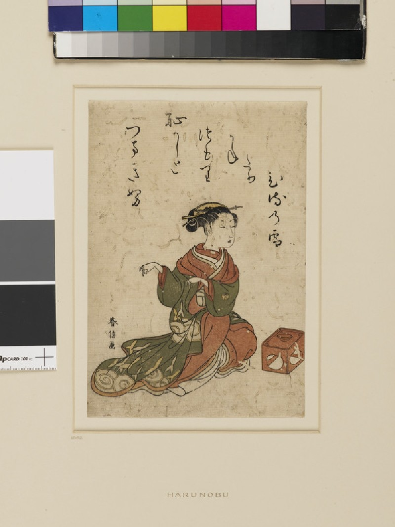 A Yoshiwara courtesan kneels in front of a stand on which sits a sake cup