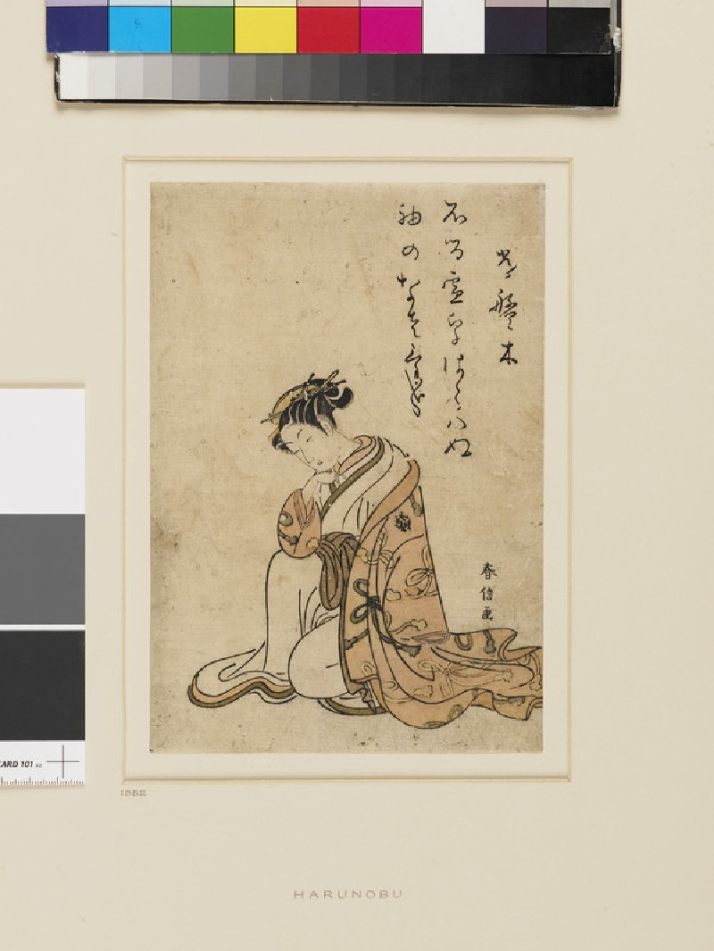 A Yoshiwara courtesan kneeling on one knee, her head bowed, deep in thought (front          )