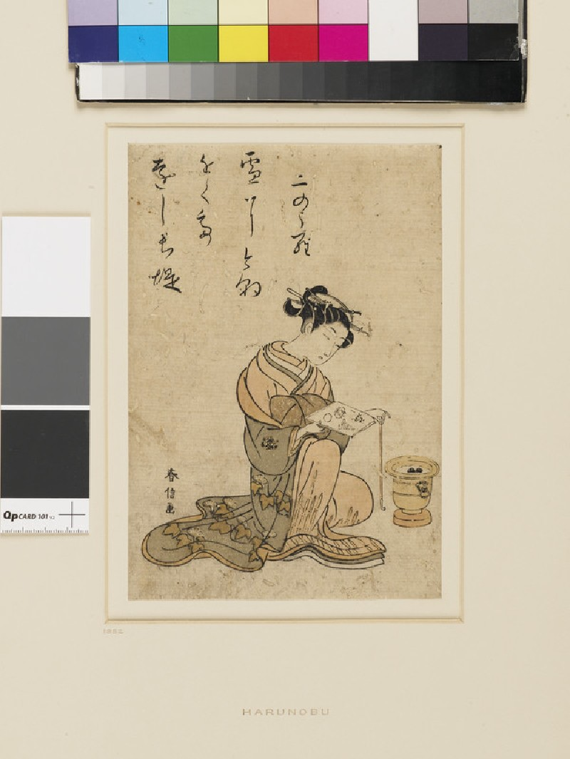 A Yoshiwara courtesan kneels beside a brazier, holds a pipe in one hand and a picture book in the other (front          )