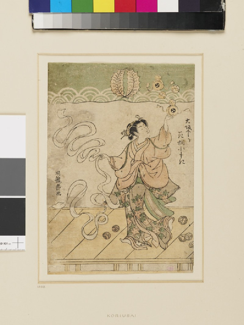 Girl juggling with ribbon and balls under mon of Onoe Matsusuke