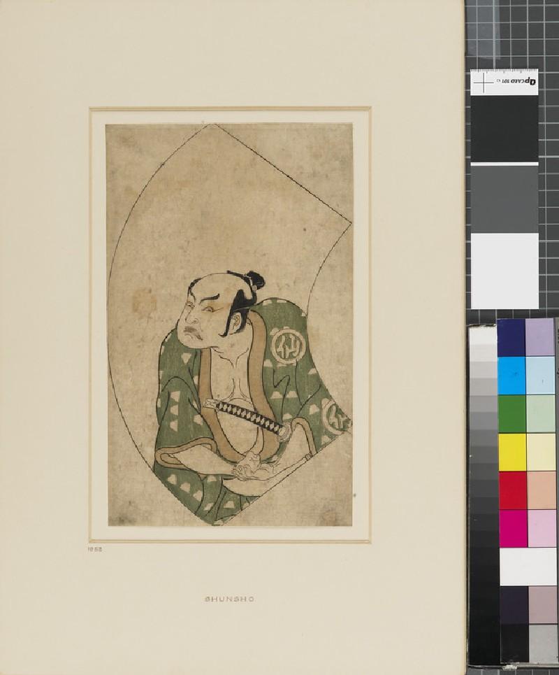 Nakamura Sukegorō as a villain wringing his hands (front          )