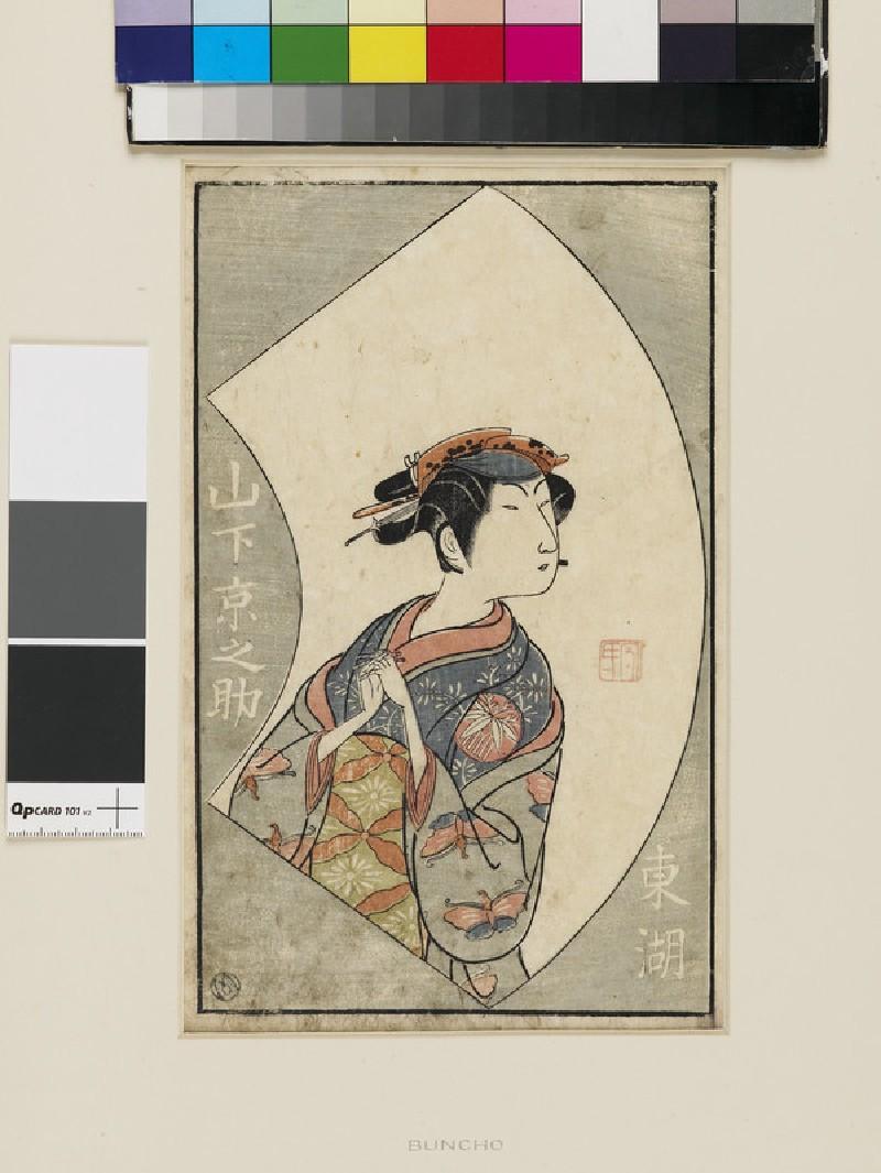 Yamashita Kyōnosuke (EAX.4059, front          )